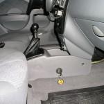Chevrolet Aveo manuális váltózár (fotó)