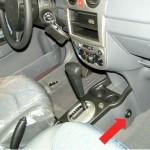 Chevrolet Spark automata váltózár (fotó)